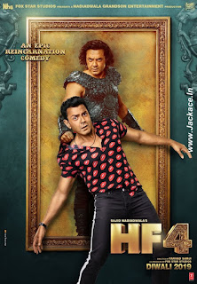 Housefull 4 First Look Poster 12