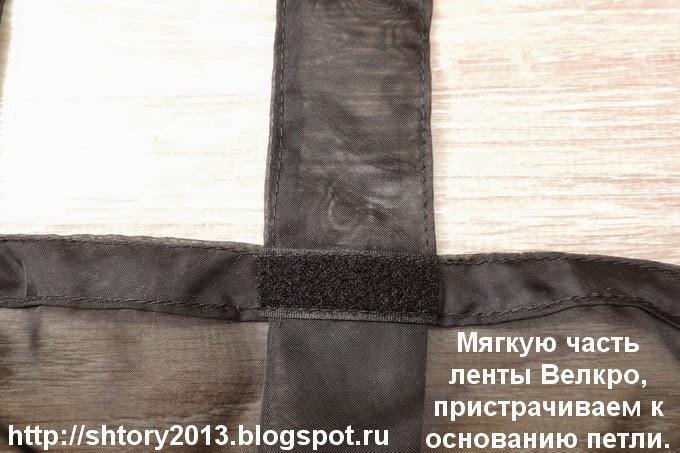 картинка шторы на петлях с липучками