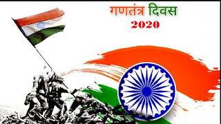 https://www.justtodaylife.com/2020/01/speech-on-republic-day-in-english-for.html