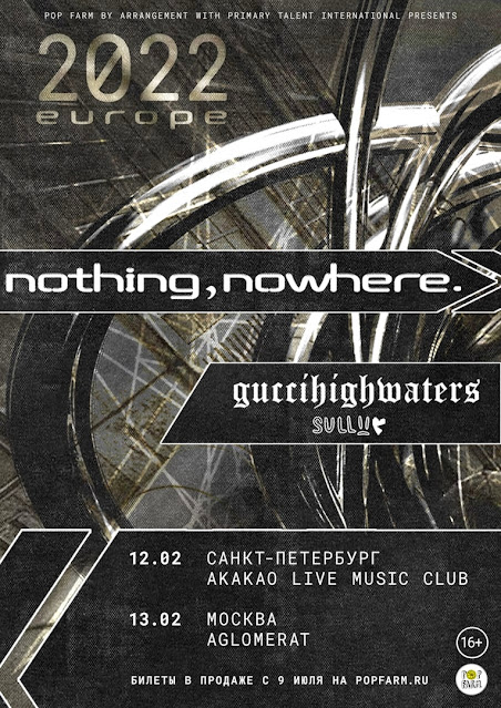 nothing,nowhere. в России