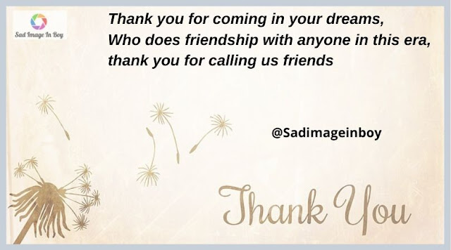 Thank You Images | thank you images for ppt, thank you for wishes images, thank you smiley images