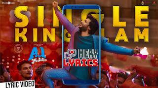 Single Kingulam By Rahul Siplingunj - Lyrics