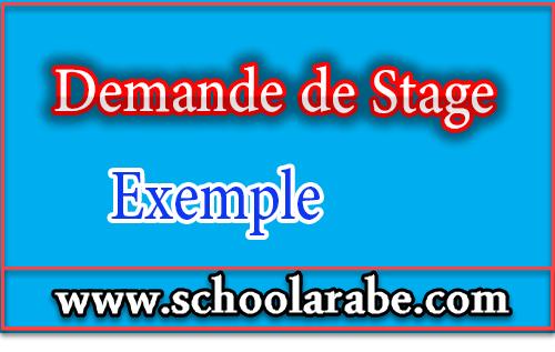 تعلم اللغة الفرنسية Apprendre Le Français Exemple D Une