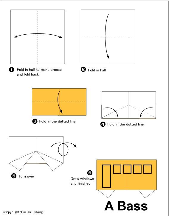 බස් එකක් හදමු (Origami Bus) - Your Choice Way