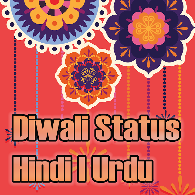 diwali 2019  Facebook Whatsapp Messages Status Updates