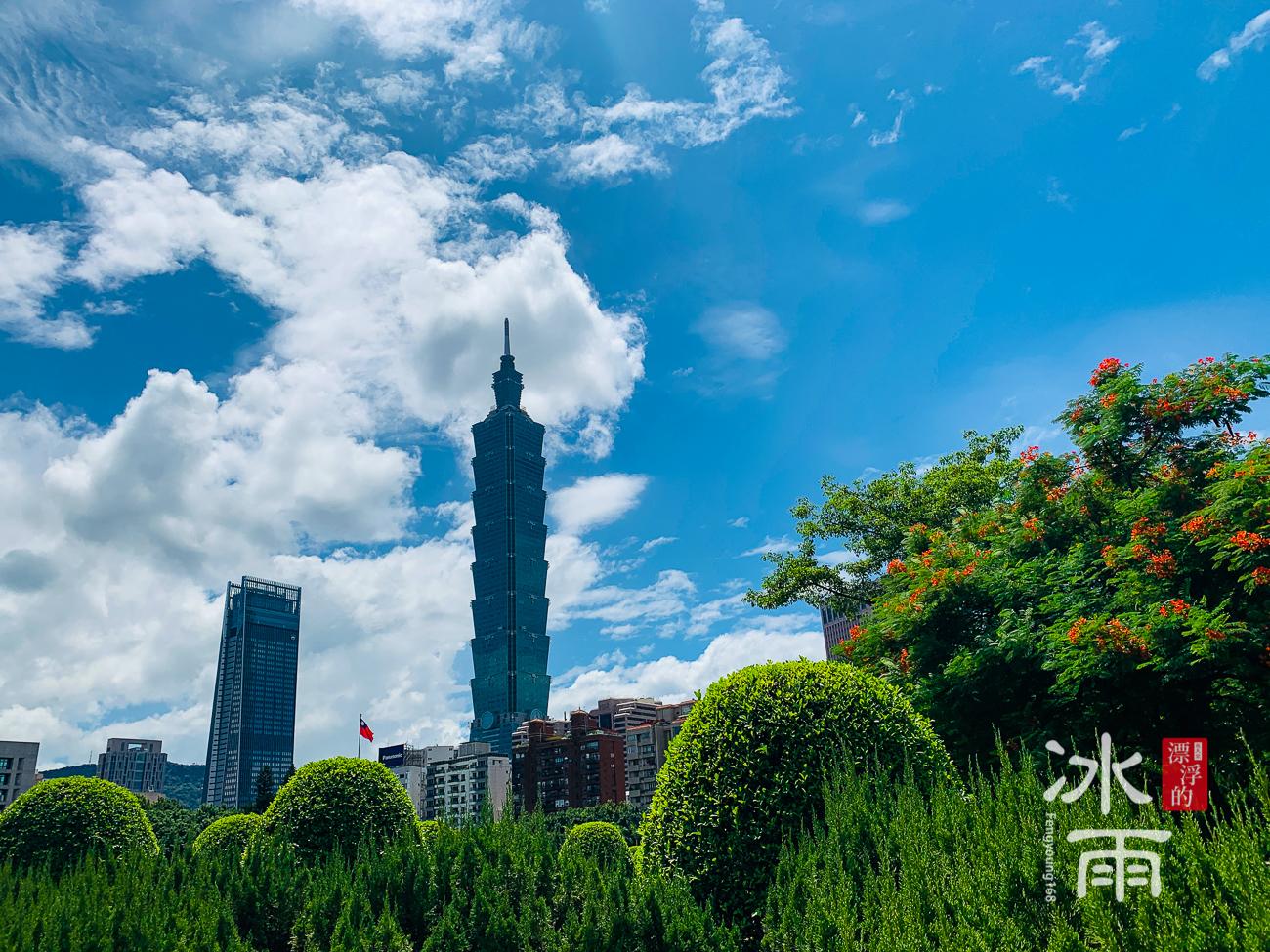 國父紀念館|101風景