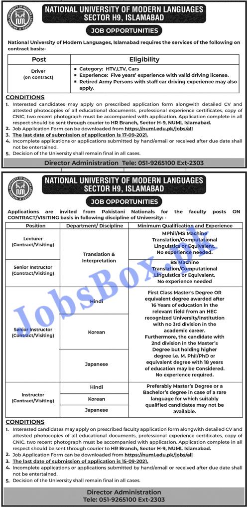 https://numl.edu.pk/jobs/all - NUML National University of Modern Languages Islamabad Jobs 2021 in Pakistan