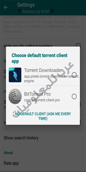 torrent search engine apk,utorrent app torrent,nintendo switch torrent,free torrent sites, تطبيق torrent search engine,البحث عن ملفات التورنت,محرك بحث خاص بتحميل ملفات التورنت,افضل التطبيقات للتحميل من التورنت الاندرويد, افضل تطبيق للتحميل التورنت للاندرويد,افضل تطبيق تورنت للاندرويد,افضل تطبيق للتحميل التورنت للاندرويد 2021,