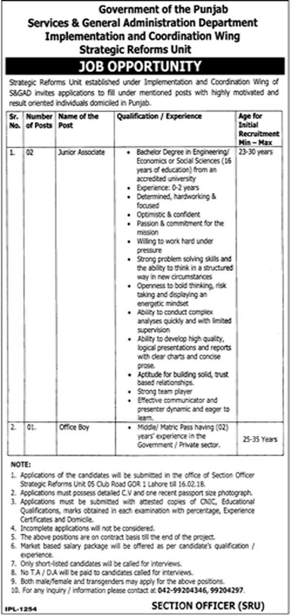 Jobs In Services and General Administration Department Lahore January 2018