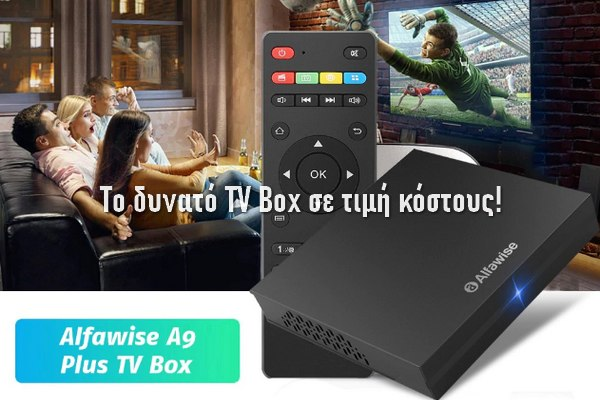 Alfawise A9 Plus - Το TV Box που πουλιέται «τζάμπα»