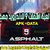 الحلقة 27 |  تحميل لعبة اسفلت 9 اساطير Asphalt 9 Legends كاملة + مهكرة من المديافاير ( اخر اصدار )