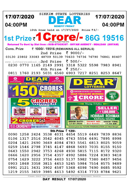 Sikkim State Lottery Sambad 17-07-2020 Today Result 4 PM