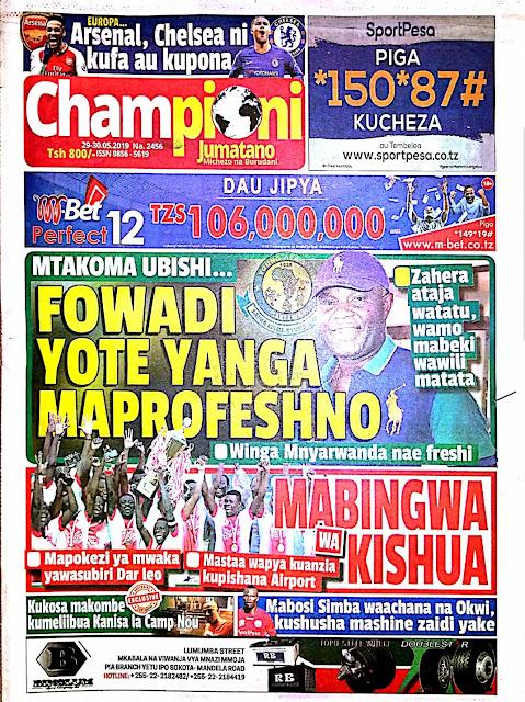 Tanzanian Today's Newspapers MAGAZETI YA LEO Wednesday 29th