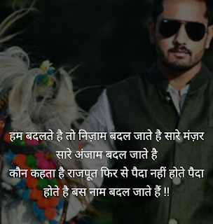 Rajput Status whatsapp DP share whatsapp and Facebook hd quality