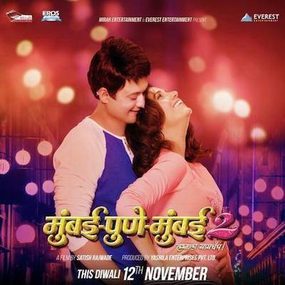 Mumbai Pune Mumbai 2 (2015) Marathi Movie Download