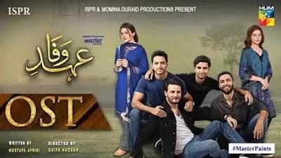 Ehd-e-Wafa OST Lyrics (2020)   Rahat Fateh Ali Khan - Lyrics And Reviews