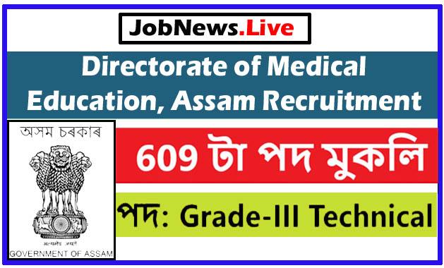 DME Assam Recruitment 2020: Apply Online For 609 Grade-III Technical Posts