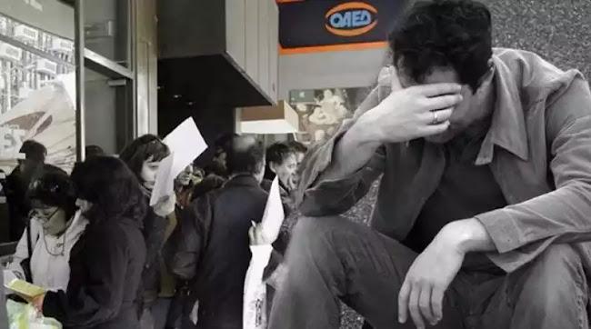 Πρωταθλήτρια Ευρώπης στην ανεργία η Ελλάδα ακόμα και τον Αύγουστο