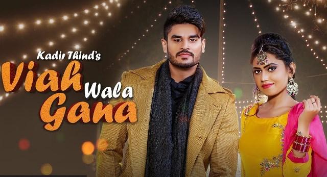 Viah Wala Gana Lyrics - Kadir Thind