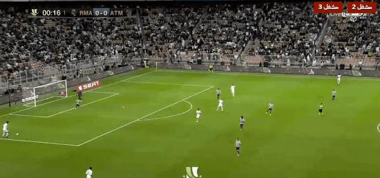 مشاهدة مباراة ريال مدريد واتلتيكو مدريد بث مباشر 12-01-2020 في كأس السوبر الأسباني