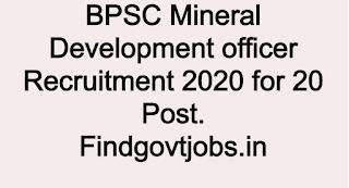 BPSC Recruitment 2020 Mineral Development officer