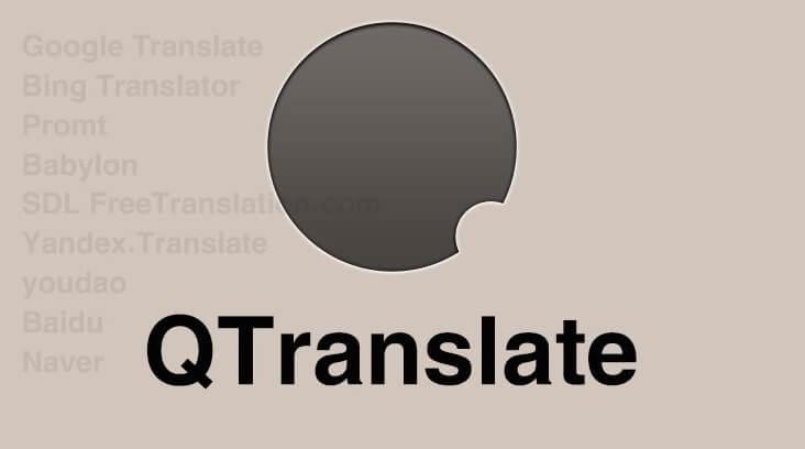 تحميل-برنامج-QTranslate-للترجمة