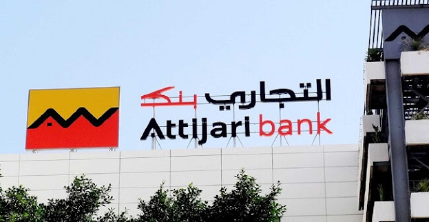 Attijariwafa Bank Recrutement