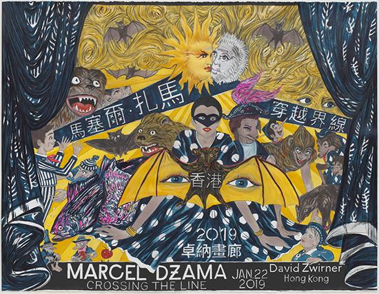 drawing Marcel Dzama