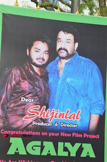 Agalya Tamil Movie Launch Stills  0026.jpg