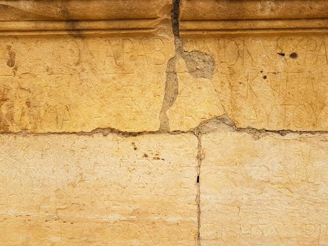 Puerta norte de Jerash