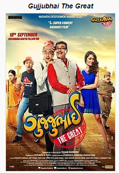 Gujjubhai The Great (2015) Gujrati Movie Download 700Mb HD