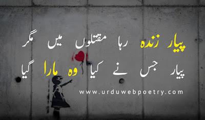 Khalil Ur Rehman Dramas