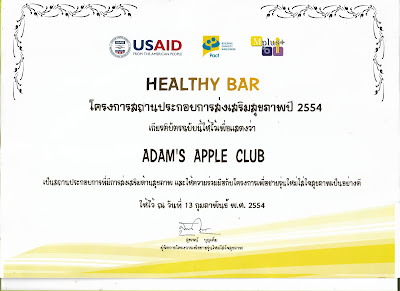 Prizes Awards Articles from HAPPY DAYS gay Club Chiang Mai