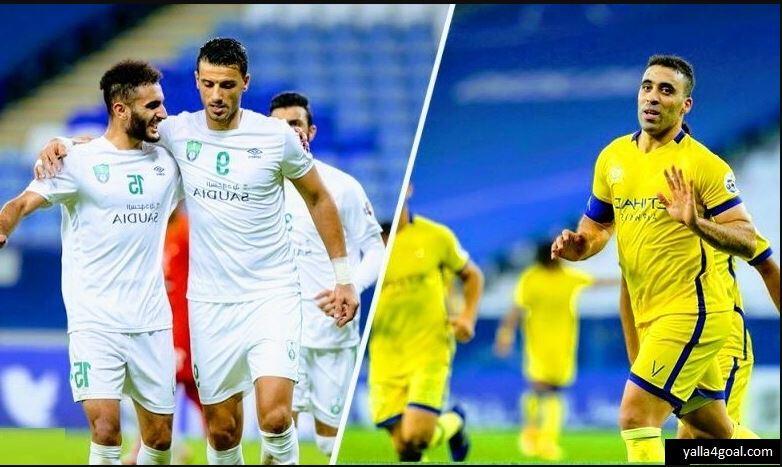 مباراة النصر والأهلي السعودي