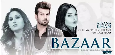 Bazaar Lyrics