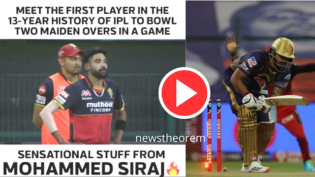 IPL 2020: RCB vs KKR: Siraj best bowling spell video