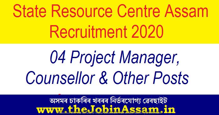 State Resource Centre Assam Recruitment 2020