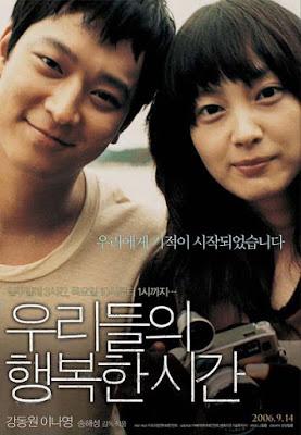 Sinopsis Maundy Thursday [Korea] (2006)