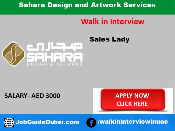 Sahara Design and Artwork Services career for Sales Lady job in Dubai