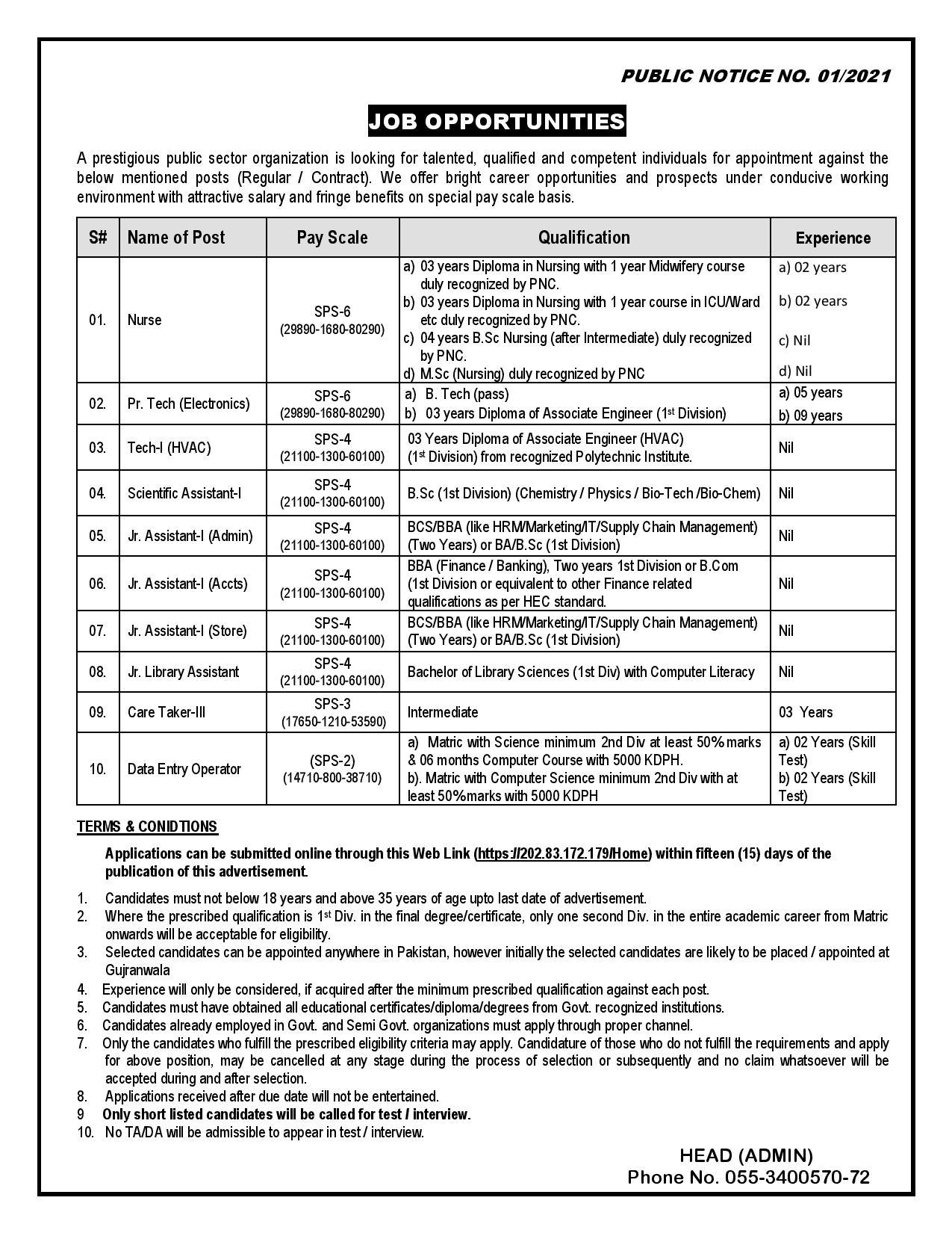 PAEC Jobs 2021|Public Notice No. 01/2021|Pakistan Atomic Energy Commission Jobs 2021| Latest in Chashma, Punjab