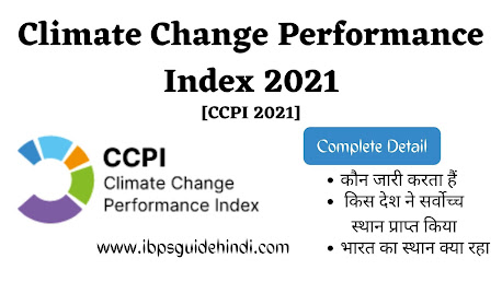 Climate Change Performance Index 2021 [CCPI 2021]: Complete Detail