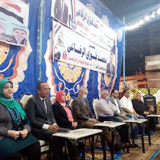 القائمة الوطنية بكفر الشيخ تواصل مؤتمراتها فى مركز بيلا