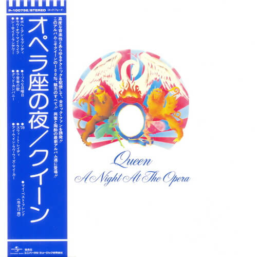 A Night At The Opera Japanse Edition