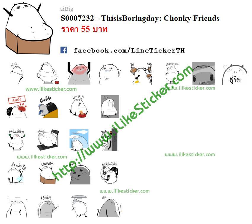 ThisisBoringday: Chonky Friends
