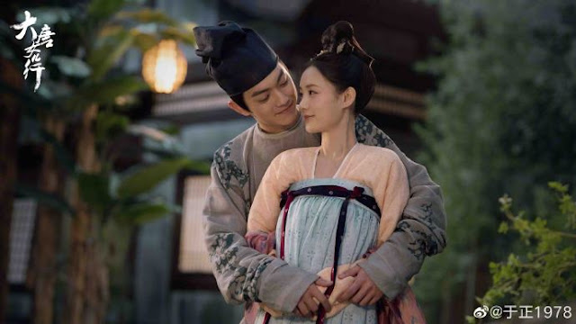 li yitong xu kai ode to daughter of great tang