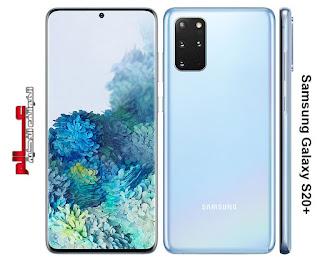 مواصفات جوال سامسونج جالاكسي إس 20 بلس - +Samsung Galaxy S20  الإصدارات: SM-G986, SM-G986F  مواصفات و سعر موبايل و هاتف/جوال/تليفون سامسونج جالاكسي اس 20 بلس - +Samsung Galaxy S20 - الامكانيات/الشاشه/الكاميرات/البطاريه سامسونج جالاكسي Samsung Galaxy S20 Plus -  ميزات سامسونج جالاكسي اSamsung Galaxy S20 Plus