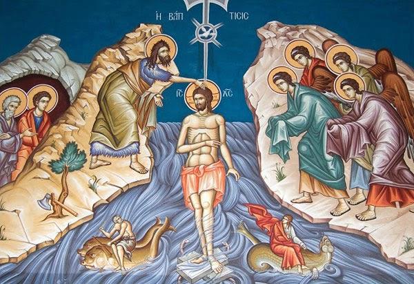 Θεοφάνεια - H Βάπτισης του Ιησού Χριστού