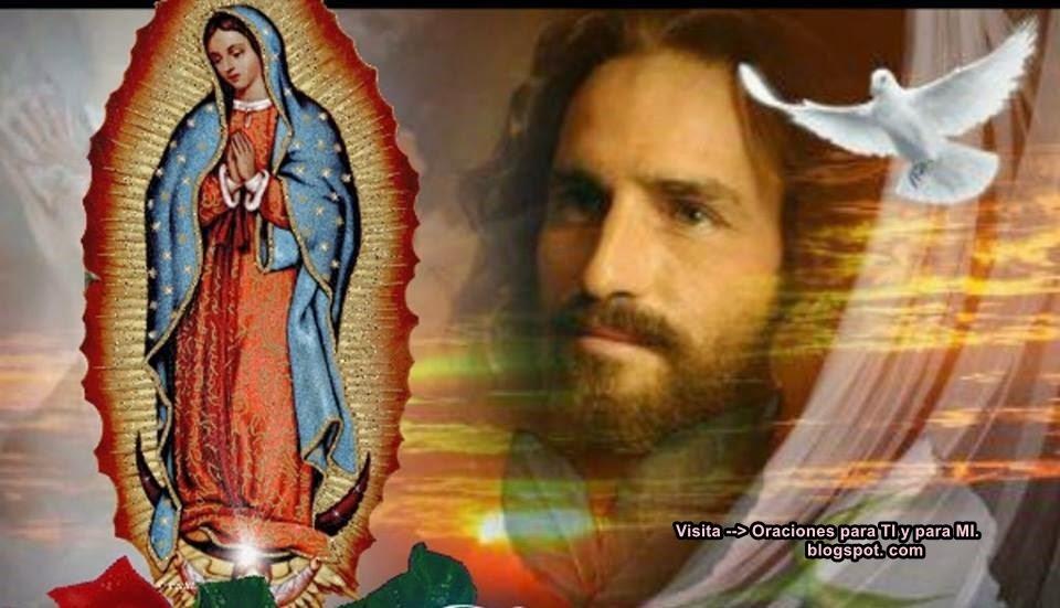 Espíritu Santo, Dios de Amor, mírame en esta circunstancia difícil en que se encuentra mi vida y ten compasión de mí.