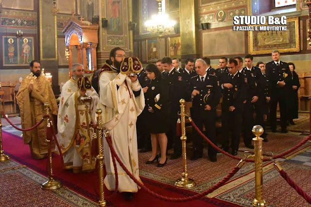 Η Πυροσβεστική του Ναυπλίου τίμησε τους προστάτες της αγίους Τρεις Παίδες εν Καμίνω