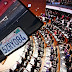 Senado aprueba Ley de Ingresos 2020 sin autos 'chocolate'
